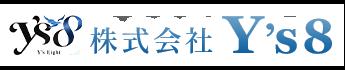 防水工事のご依頼は愛知県安城市の「株式会社Y's8」へ|求人募集中!